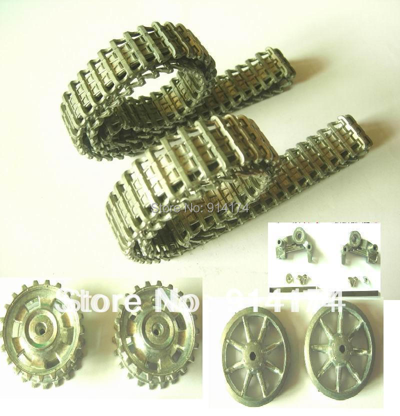 henglong3859/3859-1 3858/3858-1 1/16 RC tank upgrade parts metal track + metal driving wheels full set free shipping henglong 3839 3839 1 1 16 us m41a3 rc tank upgrade parts metal track metal driving wheels full set free shipping