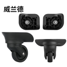 Suitcase wheel accessories rolling suitcase luggage maintenance caster factory direct sale colored mute wheels