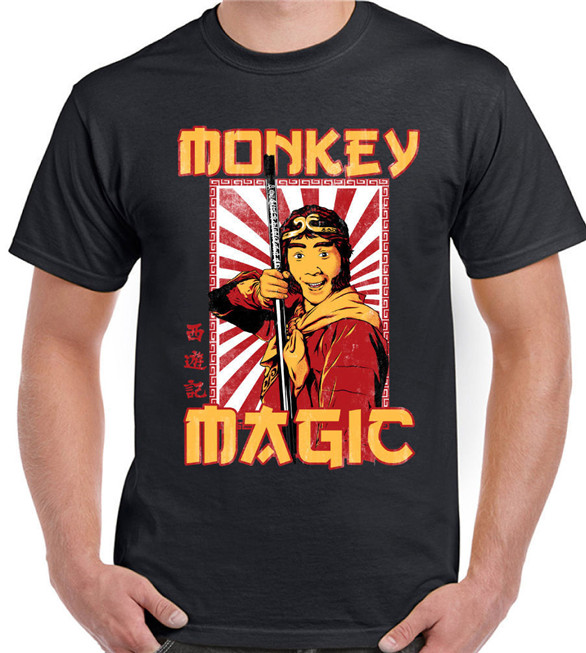 Mens Retro Monkey Magic fitness T Shirt Chinese Fantasy TV Show 70's 80's image