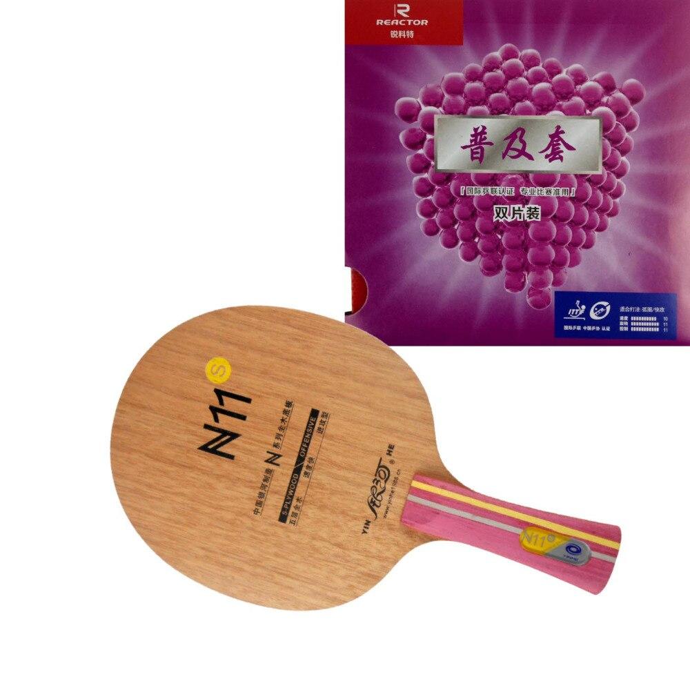 Pro Combo raqueta YINHE N11S con 2X Reactor Corbor condones YINHE Qing Pips largo de goma/OX Topsheet Galaxy tenis de mesa de goma de ping pong esponja