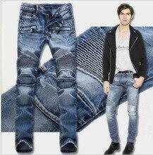 Nowe, dżinsowe męskie chudy rowerzysta rozciągnięte z zamkami plisowane wysokiej jakości wąskie dżinsy męskie spodnie porysowane spodnie