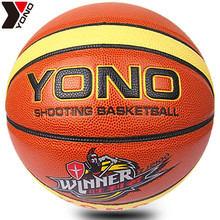 лучшая цена 2018 Original YONO basketball ball GM7 new high quality authentic YONO PU material official size 7 indoor basketball