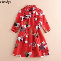 Women Summer Crane Print Bodycon Crane Dress Mandarin Collar Red Mini Cheongsam Vintage Ball Gown Dresses