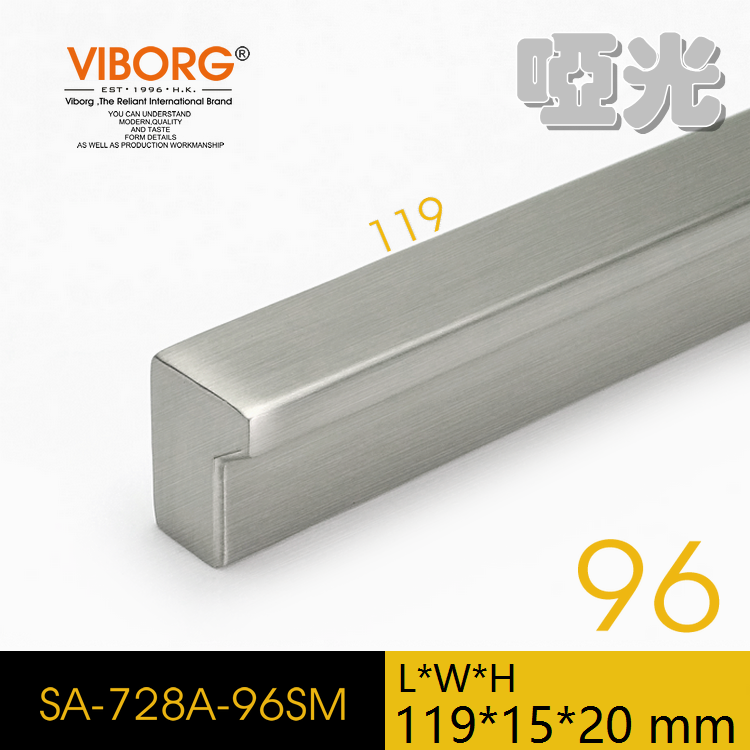 (1 Piece)VIBORG Top Quality 119mm Zinc Alloy Modern Kitchen Cabinet Cupboard Door Drawer Handles Pulls Pull brushed SA-728A бумажник can promise 119 1 119