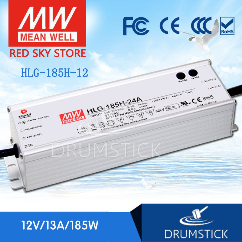 цена на Hot sale MEAN WELL HLG-185H-12 12V 13A meanwell HLG-185H 12V 156W Single Output LED Driver Power Supply