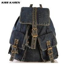 Поцелуй Karen классический ковбой мода свободного покроя Джинсовый Рюкзак для девочек-подростков ретро джинсы сумка женские рюкзаки