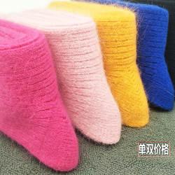 4 пара/лот Anyongzu шерсть Женские теплые зимние носки чисто женский вертикальной утолщение Для женщин в полоску беременная женщина