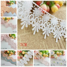 Wholesale lot Delicate 2 Yard Venise Flower Lace trim Wedding/sewing/craft/curtain DIY