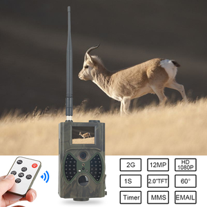 Image 1 - HC300M HC550M hc 700g Hunting Camera 12MP Night Vision MMS GPRS photo traps 3g trail camera Hunter Cam appareil photo chasse