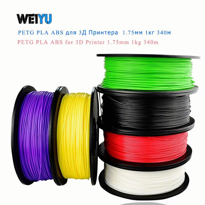 Material plástico do filamento das fontes do filamento do pla/abs/petg 3d da impressora 1.75mm 1kg 100/200 m para o filamento do abs/pla do filamento de reprap 3d