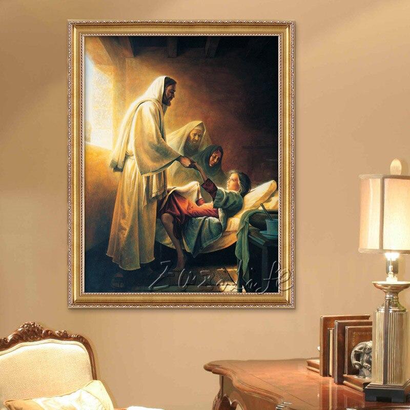 Jesucristo Para Salvarnos Pintura Impresión Familia Decoración