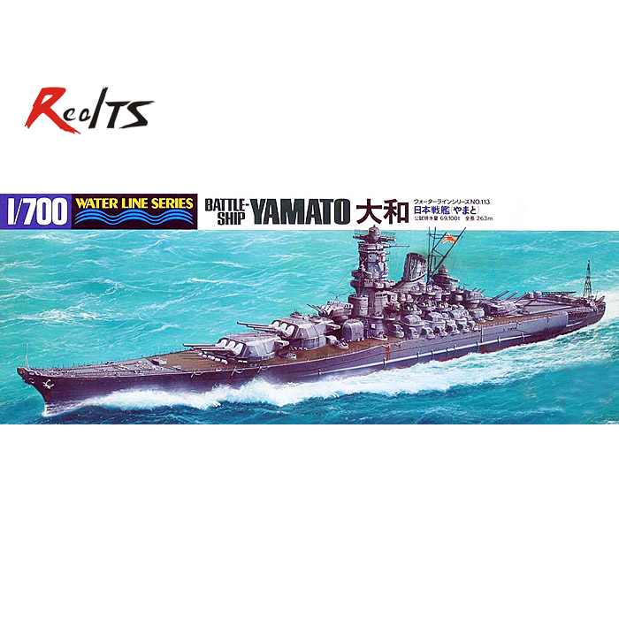 RealTS Tamiya 31113 IJN Japanese Battleship YAMATO 1/700 scale kit realts tamiya 1 350 78015 tirpitz german battleship model kit