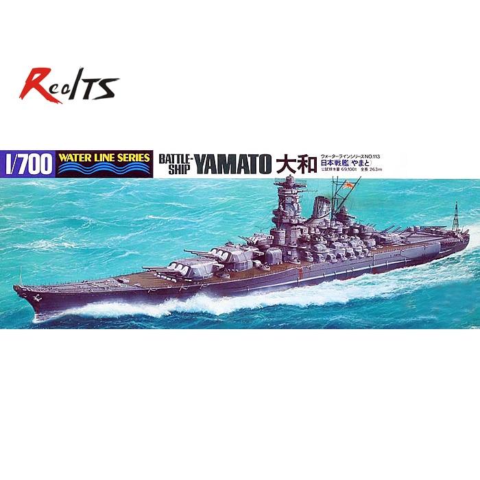 RealTS Tamiya 31113 IJN Japanese Battleship YAMATO 1/700 scale kit yamato nomura y771 7x17 5x114 3 et47 d66 1 wr ep