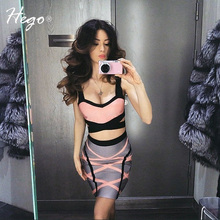 HEGO 2016 New Cross Color Block Fashion Two-pieces Set  Bandage Summer Party Dresses