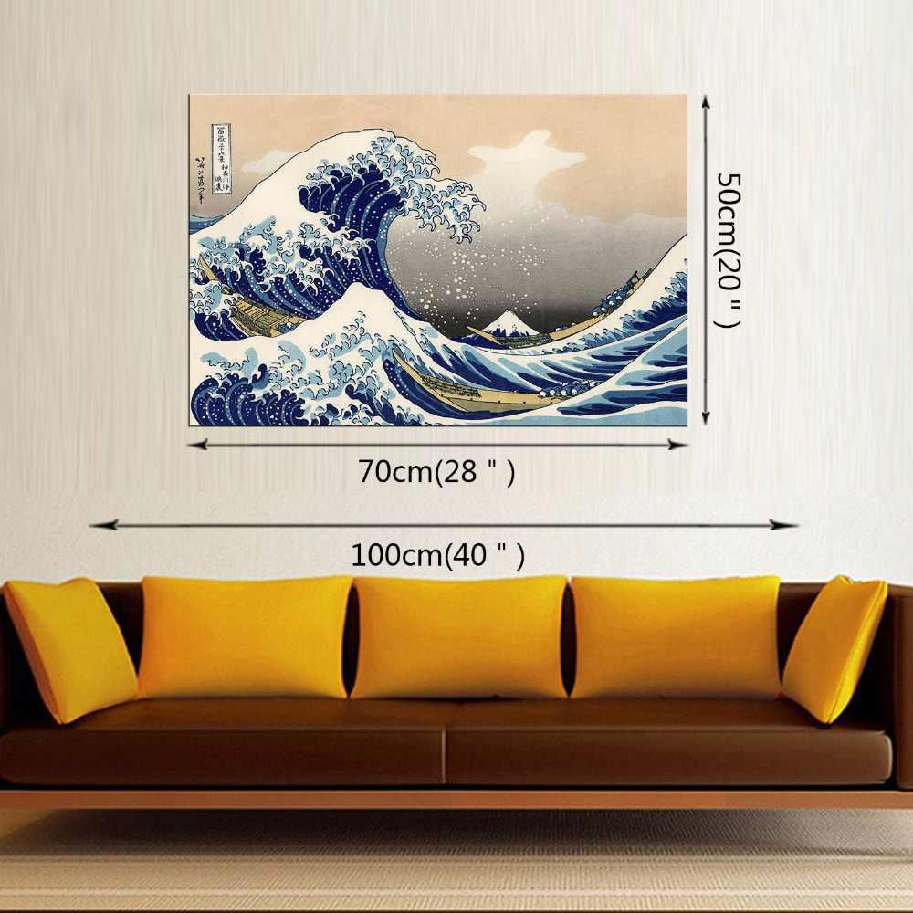 1 لوحة شحن مجاني موجة كبيرة قبالة كاناغاوا المشارك اليابانية اكسسوارات المنزل اللوحة الزخرفية الطباعة مؤطرة