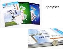 3 Caderno pçs/set Chinês por Tian Ying Zhang, Lápis Caneta Livro Prática, comuns 7000 caracteres chinês Tang poemas e Canção ci