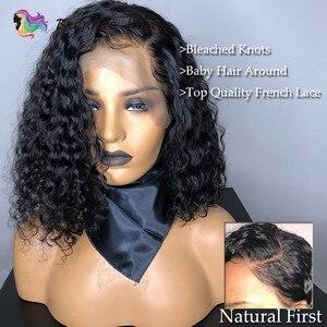 Image 2 - Бразильские человеческие волосы без волос Remy Brennas, вьющиеся волосы 13x4 естественных цветов с волнистыми волнами