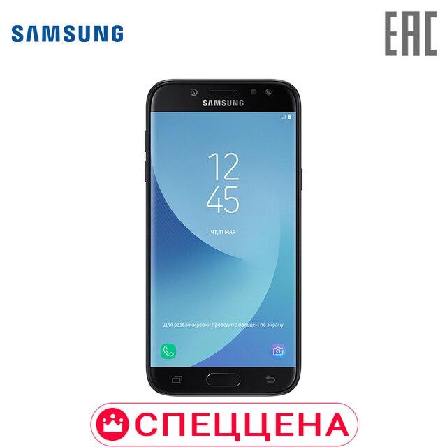 Смартфон Samsung Galaxy J5 2017 (SM-J530F) [официальная российская гарантия]