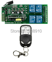 85v~250V 4CH 10A Radio Controller RF Wireless Relay Remote Control Switch 315 MHZ 433 MHZ teleswitch Transmitter + Receiver