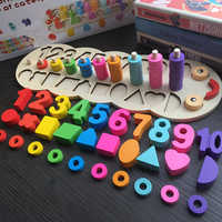 Children Wooden Toy Montessori Materials Learning Count Numbers Matching Digital Shape Match Early Education Teaching Math Toys