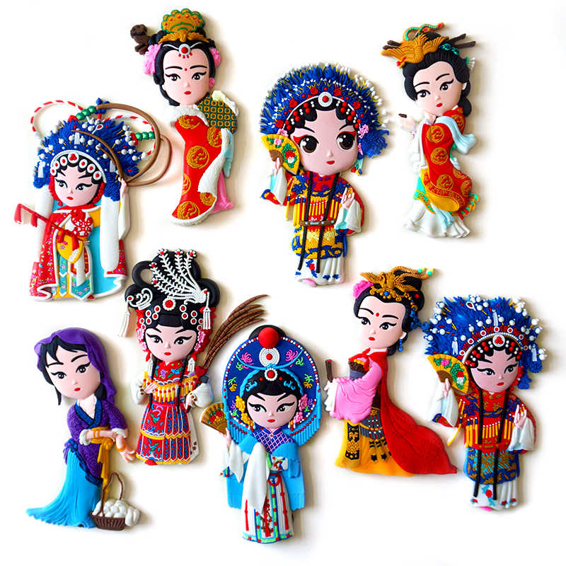 Beijing Opera Character Creative Refrigerator Stickers Chinese Style Home Decoration Features Gift Refrigerator Stickers