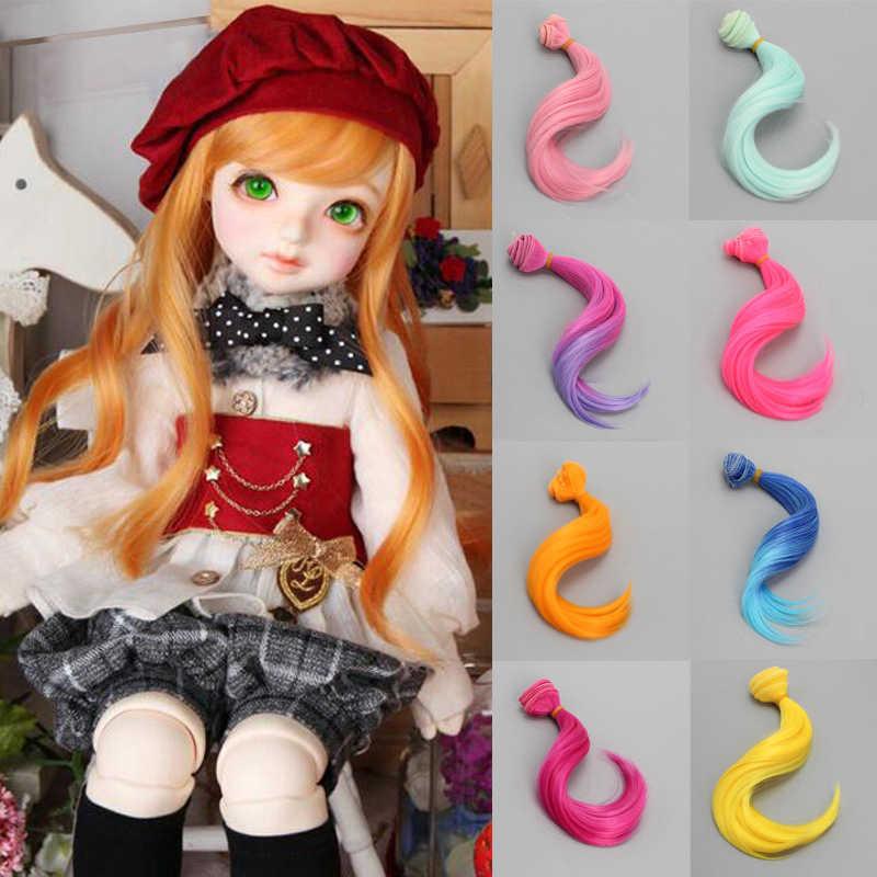1/3 1/4 Bjd волосы для кукол высокая температура большая волна ролл куклы аксессуары для волос Мода 15*100 см DIY Мини волосы парики Детские игрушки
