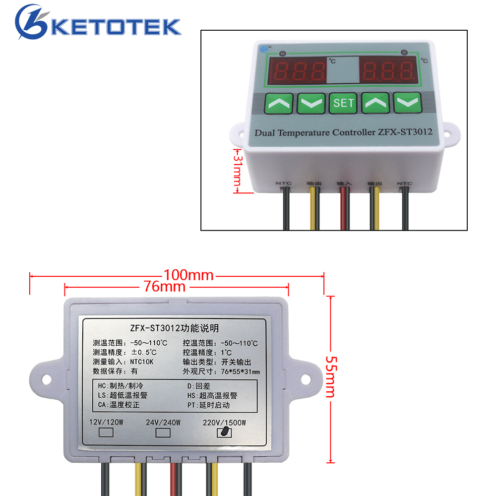 220V 12V Digital Temperature Controller LED Display Microcomputer Digital Dual Thermometer Temperature Controller Thermostat цена