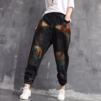 Women Harem Bottom Jeans Denim Pants Trousers for Ladies Embroidery Patchwork Big Loose Plus Size Vintage Casual Autumn 180457