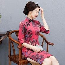 Stile cinese Delle Donne Del Manicotto Mezzo Cheongsam Eleganza Femminile Cinese  Vestito Tradizionale Cinese Antico Vintage d4a02aafc05