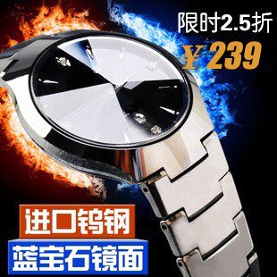 Watch male tungsten Steel Watches mens watch ultra-thin business casual rhinestone Sheet waterproof quartz watch наматрасники candide наматрасник водонепроницаемый waterproof fitted sheet 60x120 см