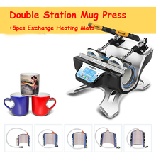 ST210 Double Station Mug Press Heat Press Machine Mug Cup Sublimation Transfer Printing 5pcs Exchange Heating
