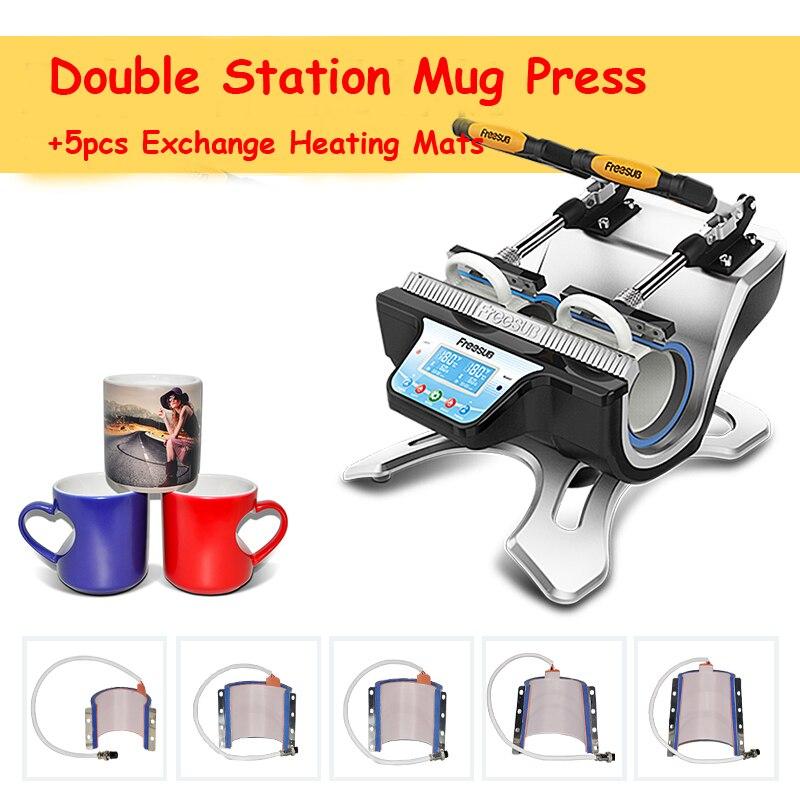 ST210 Double Station Mug font b Press b font font b Heat b font font b
