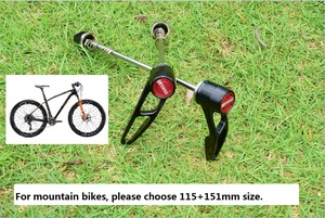 Image 5 - DT QR for mountain bikes Road bikes Forks Suspension Quick release for 9x100mm wheels