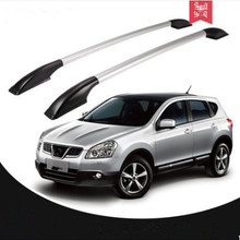 FOR Nissan Qashqai 2008-2018 modified for special roof rack luggage rack automotive aluminum exterior decoration accessories(China)