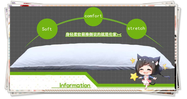 New Small Hugging big long Soft Body Pillow inner Gift