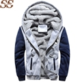 2016 Winter Men Thick Velvet Coat New Arrival Hooded Outwear Patchwork Warm Sweatshirts Fashion Style Cardigan