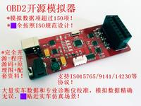 OBD Simulator/ECU Simulator/Vehicle Networking Development/OBD Test Development