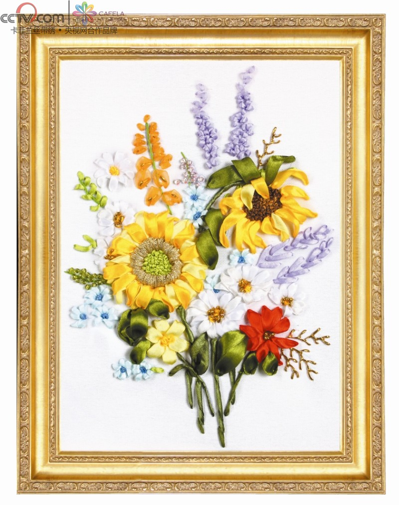 Silk Ribbon embroidery kit sunflower embroidered wall art home decor ...