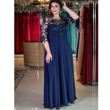 Elegant Scoop Cap Sleeves Chiffon Mother #8217 s Dress with 3 4 Sleeves Modest Long Formal Mother of the Bride Dress Evening Gown cheap Mother of the Bride Dresses REGULAR simple Three Quarter Lace ADLN Beach Floor-Length Wedding Evening Prom Party From Our Size Chart
