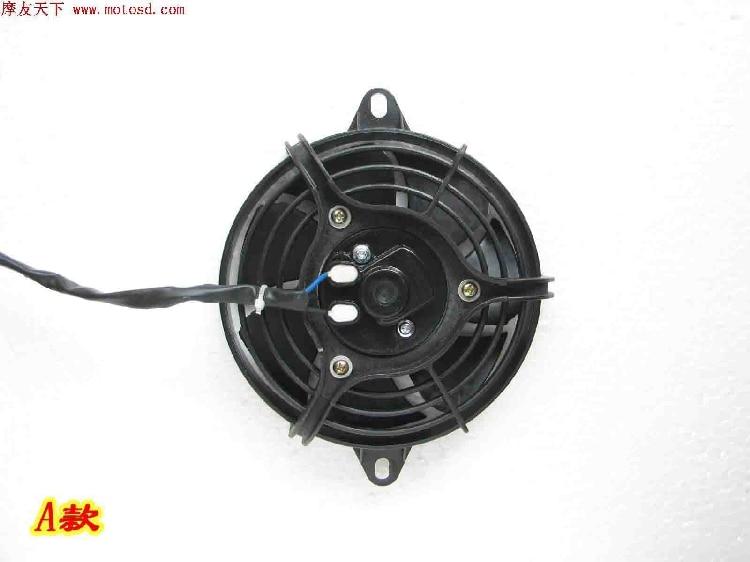 Zongshen loncin shineray jianshe 125cc 200cc 250cc мотоциклетный вентилятор масляный радиатор ATV вентилятор 12V quad аксессуары - Цвет: A