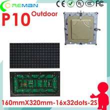 Free shipping outdoor led video board panel p1016x32 1/2 scan led module , hub75 smd outdoor p10 rgb module 32x16 p8 xxx video(China)