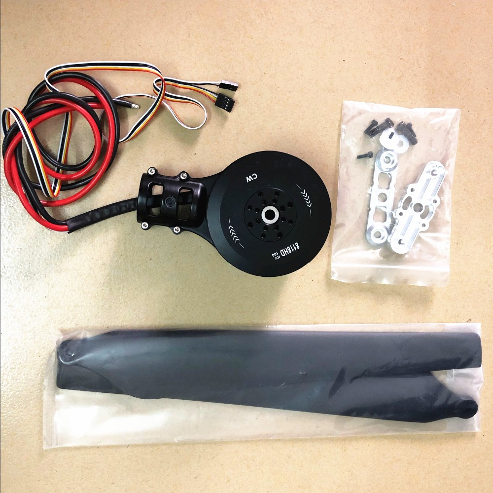 DIY Agricultural Drone Integrated waterproof Power system combos 8118HD 100KV Brushless Motor with Motor Mount FOC