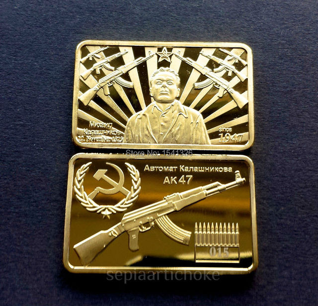 Free Shipping 20pcs Lot 1947 Russian Gold Bar Mikhail