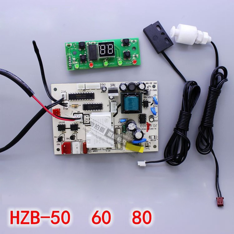 Ice machine motherboard computer board HZB-50/60/80 Volto ice machineIce machine motherboard computer board HZB-50/60/80 Volto ice machine