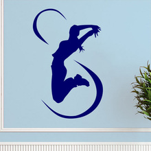 Vinyl Art Wall Decals Fitness Sports Sticker Club Health Poster Mural Design Ornament Decor Gym W353