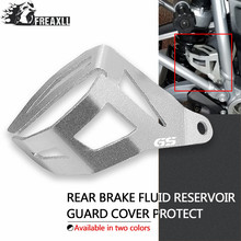 For BMW R1200GS LC 2013-2016 ADV 2014-2016 R 1200 GS Motorcycle Rear Brake Fluid Reservoir Guard Cover Protect