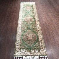 2,5 'x10' Ручная ткань длинный шелковый ковер ручной работы бегун ковровое покрытие Декор