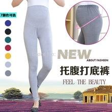 Trousers for pregnant ladies pregnant Leggings Korean maternity adjustable belly pants Paste peak elastic trousers YF004