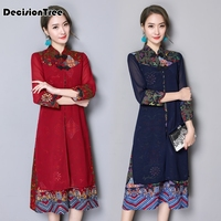 2019 chinese traditional dress embroidery lace cheongsam women butterfly dress chinese traditional dress wedding