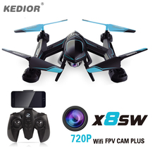 X8SW Quadrocopter RC Dron Quadcopter Drone Remote Control Multicopter Helicopter Toy No Camera Or With Camera Or Wifi FPV Camera